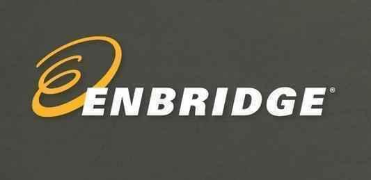 Enbridge Natural Gas Pipeline Explodes in Western Canada
