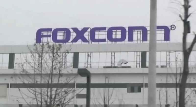 Foxconn Leaders, Wisconsin Officials Meet; Details Unclear