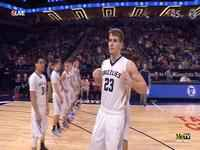 North Woods Advances to Second Straight Class A Title Game